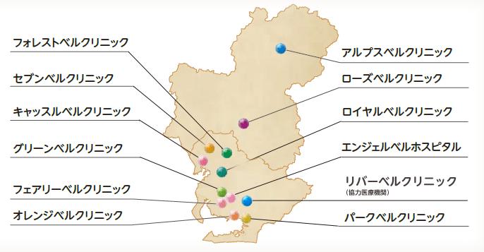 名古屋市西区産婦人科キャッスルベルクリニック